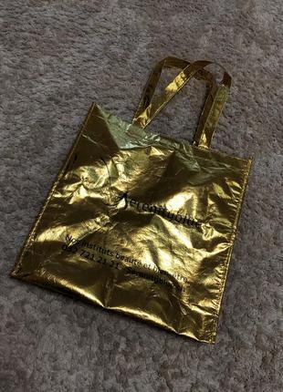 Золотиста сумка, пакет, торба