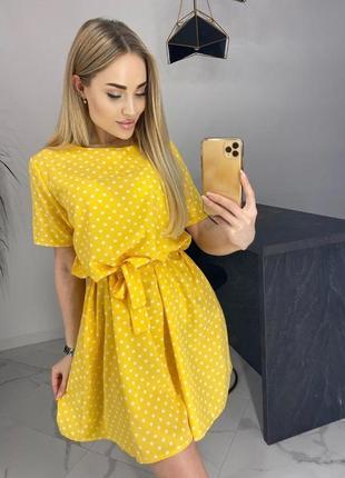 Платье 2 цвета распродажа