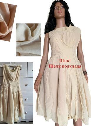 Нереальное дизайнерское платье шелк хлопок подклада шелк натуральный к телу  hoss intropia