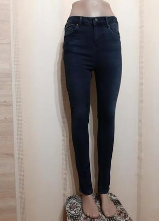 Maison de nimes крутые женские джинсы скинни s