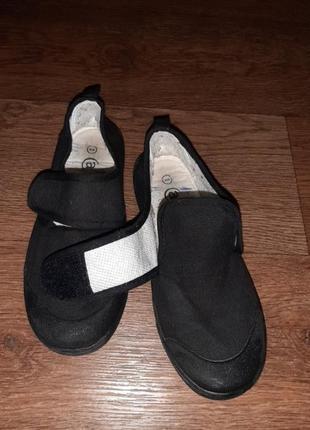 Мокасины кеды школьные с прорезиненым носком неубиваемые антискользящие