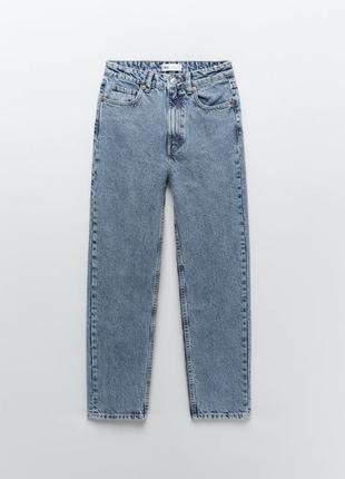 Zara серо голубые джинсы мом