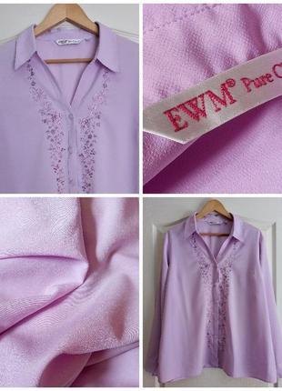 ✅рубашка блуза с вышивкой лавандового цвета