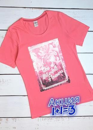 1+1=3 модная розовая женская футболка с принтом, размер 44 - 46