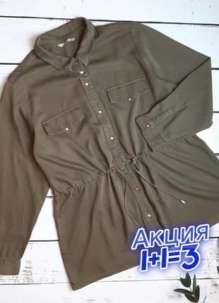 1+1=3 фирменная женская рубашка милитари хаки george, размер 56 - 58