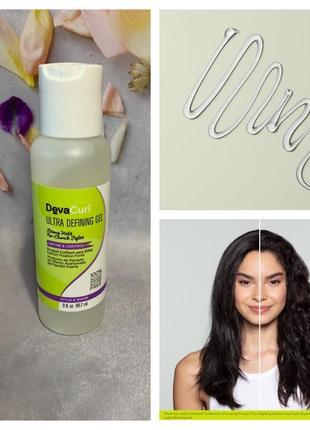 Ultra defining gel devacurl deva curl  гель для укладки кудрявых волос