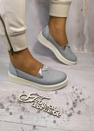 Кожаные туфли , кожаные балетки , 37 размера , люкс- качество