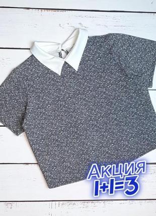 1+1=3 базовая серая строгая блуза топ с воротничком cameo rose, размер 46 - 48