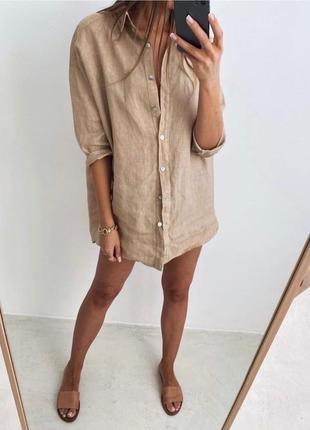 Рубашка из льна распродажа