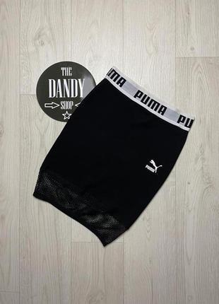 Спортивная юбка puma, размер s-xs