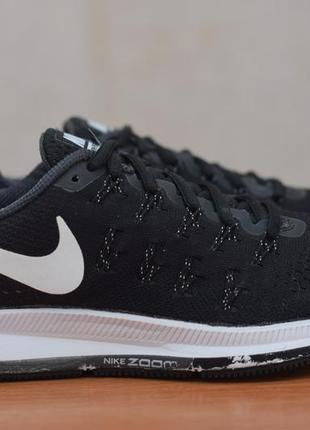 Черные женские кроссовки nike zoom pegasus 33, 37.5 размер. оригинал