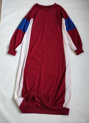 Длинное платье спортивного стиля/сукня довга спортивного стилю