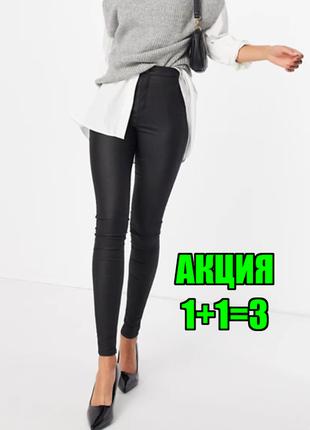 💥1+1=3 модные зауженные черные кожаные джинсы скинни dorothy perkins, размер 46 - 48