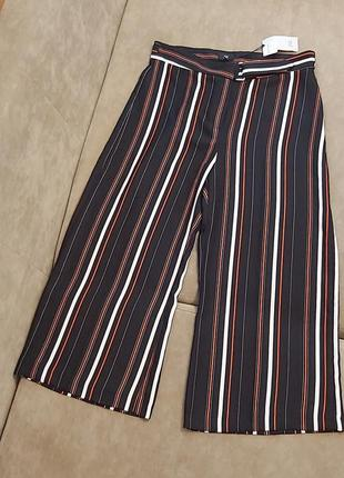 Полосатые кюлоты брюки штаны