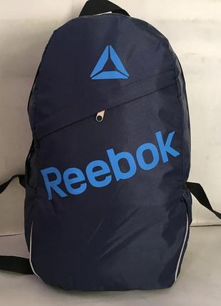 Спортивный городской рюкзак, портфель