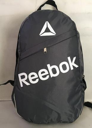 Рюкзак спортивный,велосипедный рюкзак, портфель