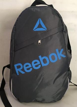Рюкзак для города, спортивный рюкзак