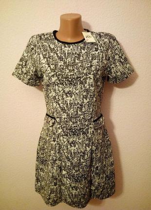 Стрейчевое платье