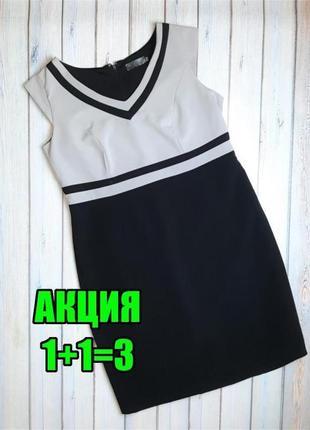 💥1+1=3 отличное строгое платье футляр миди bpc collection, размер 52 - 54