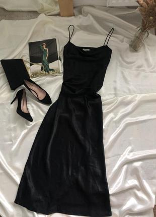 Сукня максі