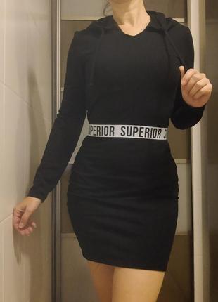 Стильное платье сукня с капюшоном