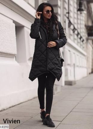 Куртка осень/зима. распродажа!