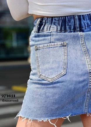 Голубая джинсовая юбка3 фото