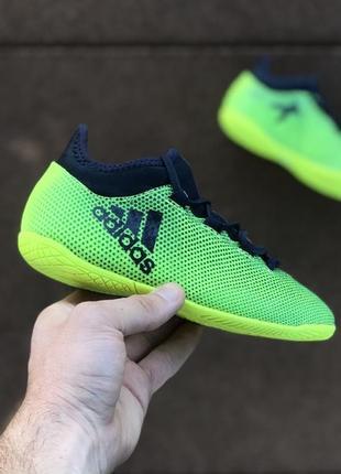 Adidas x tango 17.3 in футзалки