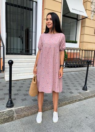 42-52р🌺свободное лёгкое платье сарафан стильное модное красивое