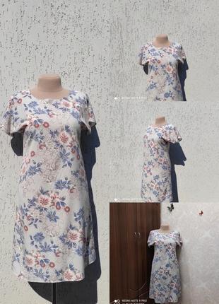 Сіре літнє плаття в квітковий принт сарафан жіночий фемелі лукї