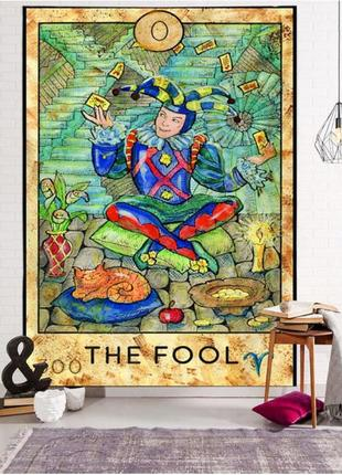 Картина-гобелен на стену таро аркан шут