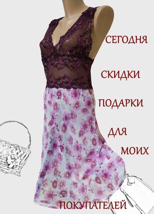 Платье ночнушка,прозрачная ночная рубашка,ночная кружевная сорочка,нічна
