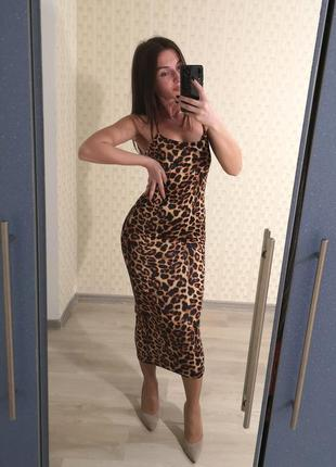 Новое платье на бретелях леопард