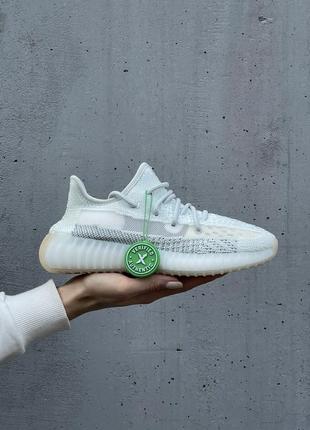 Женские кроссовки adidas yeezy boost 350 cloud white (полный рефлектив)