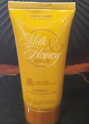 "Шампунь ""молоко и мед. золотая серия""  oriflame love nature shampoo (мини)"