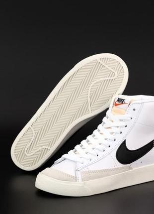 Nike blazzer