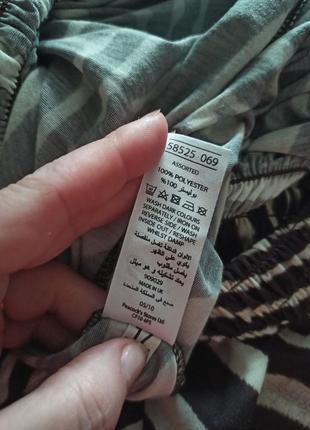 Трикотажное,длинное платье-сарафан с воланом и открытыми плечами,большого размера,турция10 фото