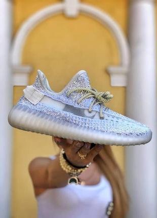 Женские кроссовки adidas yeezy boost 350 v2 static white reflective (полный рефлектив)