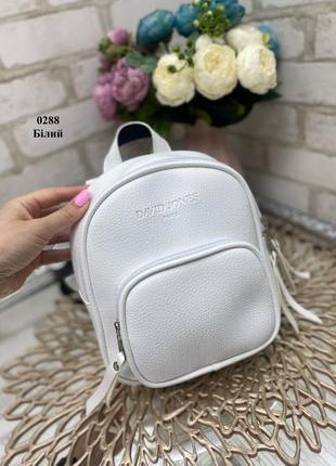 Маленький рюкзак экокожа. качество отличное!арт.0288