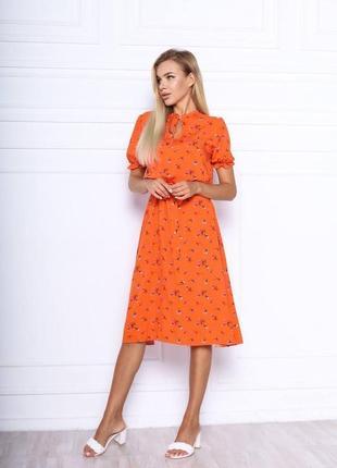 Женское платье, платье миди, нарядное платье, яркое платье