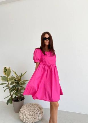 Женское платье, короткое платье, нарядное платье, розовое платье