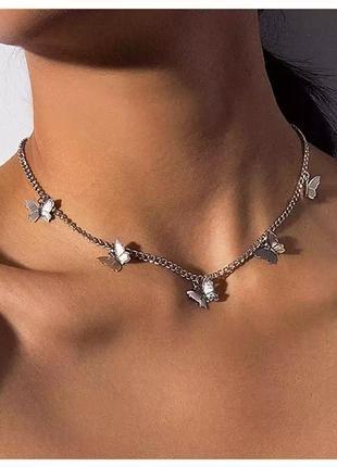 Колье чокер серебристое с бабочками ожерелье цепочка под серебро ланцюжок на шию з метеликом