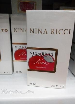 Nina 🍎 красивый женский аромат 🍎стойкий тестер-концентрат эмираты