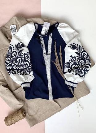 Блуза темно-синя з мереживом