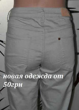 Брюки джинсы стрейч утяжка