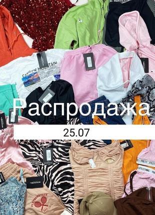Распродажа 🎈 платье короткие, миди