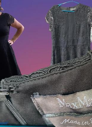 Платье на приятной подкладке