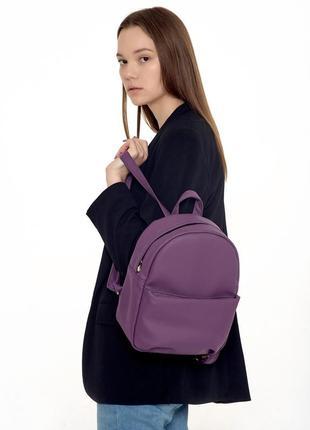 Маленький рюкзак жіночий стильний женский рюкзачок