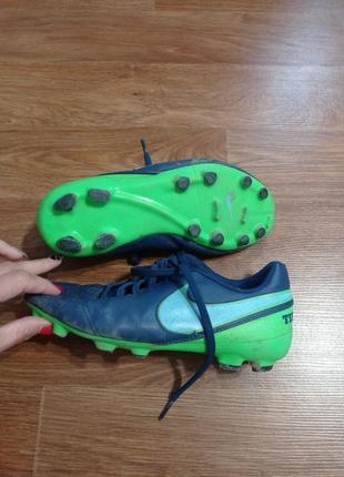 Бутсы для футбола