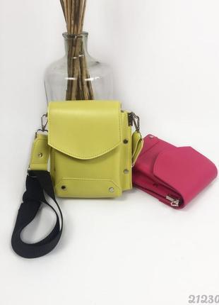 Лимонна кросбоді жіноча сумочка через плече, женская желтая сумка через плечо кроссбоди лимонная